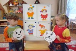 Социально-эмоциональное развитие детей